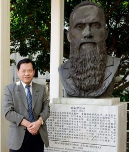 陳漢湘校長