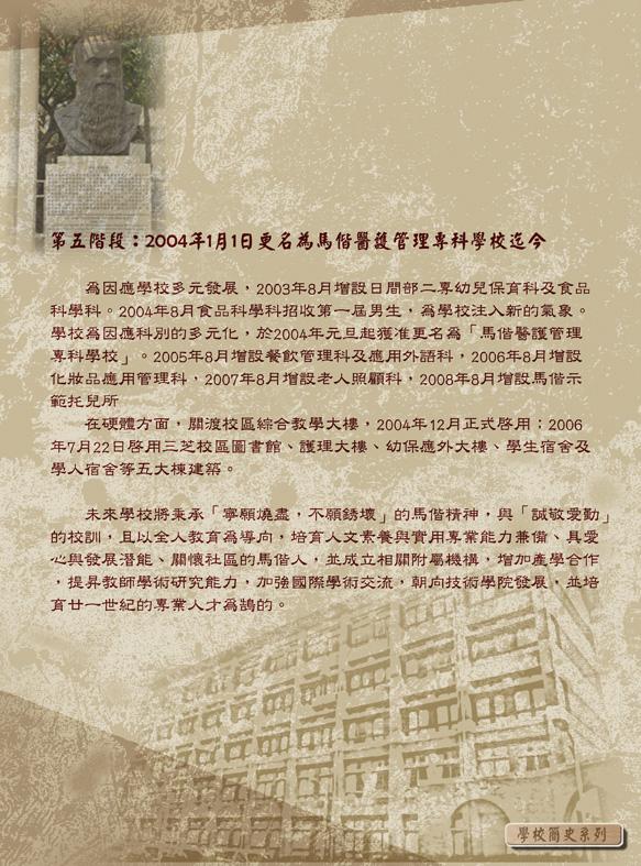 歷史沿革5