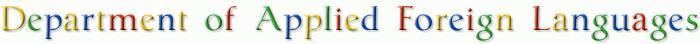 應外科-Logo