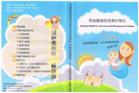 兒童相關產業2.JPG